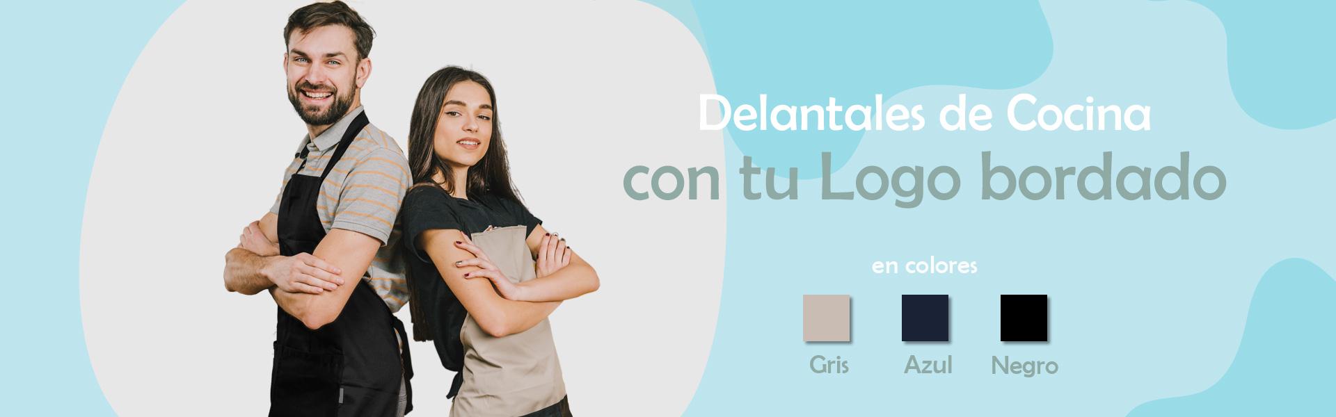 Lotus Textil - Vistiendo Empresas